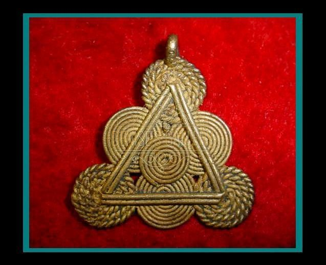 *NICE!  AUTHENTIC, VINTAGE, HANDCRAFTED AFRICAN BRASS PENDANT ~ ITEM # eth-331 ~